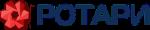 Логотип ООО Ротари