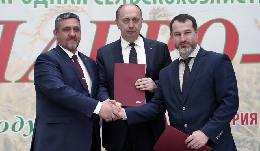 memorandum-o-sotrud-na-belagro-2021.dpic04